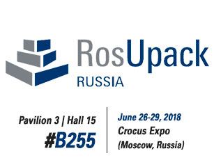 United Barcode Systems en ROSUPACK 2018 (Moscú)
